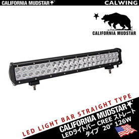 Cree led jeep jk truck suv led 20 126w cree mozeypictures Gallery