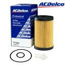 オイルエレメント オイルフィルター ACDelco ACデルコ PF466G