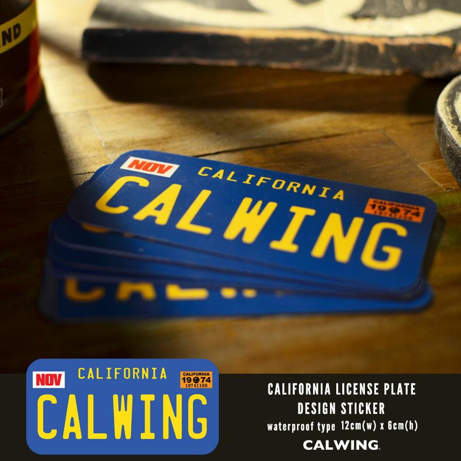 【キャルウイングオリジナル】 防水 1970's ナンバープレートタイプステッカー カリフォルニア州 CARIFORNIA ブループレート 黄色文字 ヴィンテージモデル '69y〜'81y CALWING文字 アメリカ西海岸 ロサンゼルス カリフォルニア インテリア雑貨 おしゃれ雑貨 シール