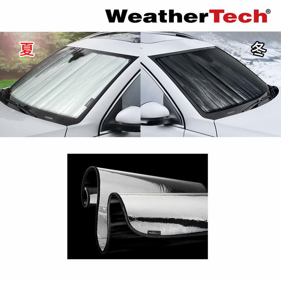 【車種専用サイズ、車種専用設計、吸盤、バイザー固定不要】サンシェード LEXUS レクサス NX専用 高品質 車種専用フィット オールシーズン対応 断熱効果抜群 ウェザーテック/WeatherTech MADE IN USA '15y〜'17y