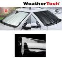 【車種専用サイズ、車種専用設計】サンシェード LEXUS レクサス LS専用 ウェザーテック/WeatherTech '14y〜'17y
