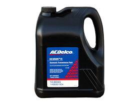 ATオイルフルード 油脂 デキシロン 安心と信頼のACデルコ製 ACDelco 1ガロン(3.8L)