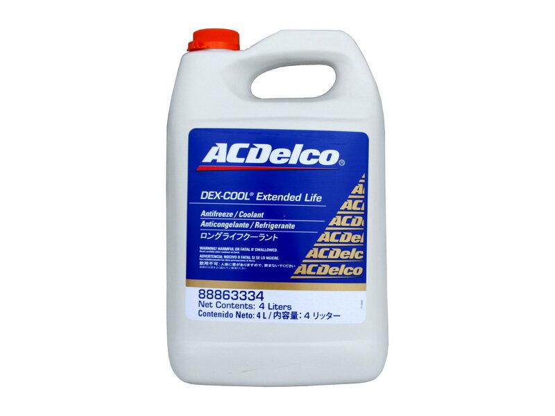 クーラント デキシクール ACデルコ ACDelco レッド 4L ロングライフ 冷却水