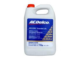 クーラント デキシクール 安心と信頼のACデルコ製 ACDelco レッド 4L ロングライフ 冷却水