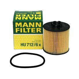 フォルクスワーゲン オイルエレメント オイルフィルター MANN FILTER HU712/6X