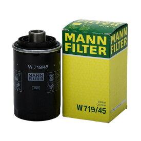 オイルエレメント オイルフィルター MANN FILTER W719/45 欧州車 BMW ベンツ アウディ アルファロメオ ベントレー ローバー ポルシェ ミニ オペル ワーゲン ボルボ 等