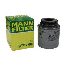 オイルエレメント オイルフィルター MANN FILTER W712/94 欧州車 BMW ベンツ アウディ アルファロメオ ベントレー ローバー ポルシェ ミニ オペル ワーゲン ボルボ 等