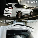 LEXUS レクサス LX570 ZERO DESIGN ゼロデザイン ルーフスポイラー FRP製 黒ゲルコート仕上げ '15y〜【逆輸入車/国産…