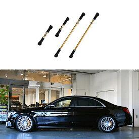 【ロワリングキット】Mercedes-Benz/メルセデスベンツ W222 W217 S65 S63 S550 S400 ロワリングキット 1台分/前後セット ローダウンキット【欧州車パーツ】