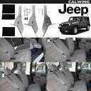 【車種専用設計】JEEP/ジープ WRANGLER/ラングラー JK アンリミテッド 4ドア リクライニングキット 2ndシート '07y-'1…