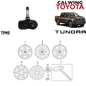 TOYOTA/トヨタ TUNDRA/タンドラ '18y- | タイヤプレッシャーセンサー TPMS【逆輸入車パーツ】