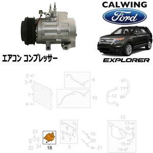 06-10y エクスプローラー | エアコンコンプレッサー アフターマーケットパーツ