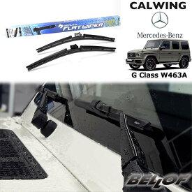 18y- W463A Gクラス ゲレンデ 左ハンドル車 | アイビューティ フラットワイパー 2本セット MFW106L 超撥水 シリコンワイパーブレード ベロフ