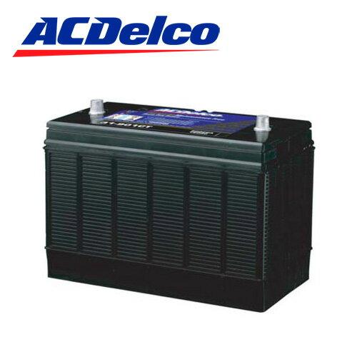 バッテリー ACデルコ ACDelco 31-901CT トップターミナル トラクター 耕運機 ヤンマー クボタ ミツビシ ディープサイクル シールドタイプ ヘビーデューティ ショベルカー