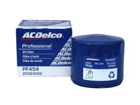 オイルエレメント オイルフィルター ACデルコ ACDelco PF454