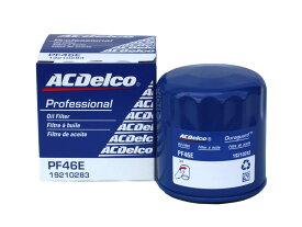 オイルエレメント オイルフィルター ACDelco ACデルコ PF46E(旧番PF46)