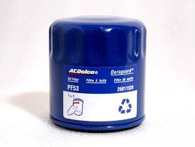 オイルフィルター ラングラー MKX AC Delco PF53