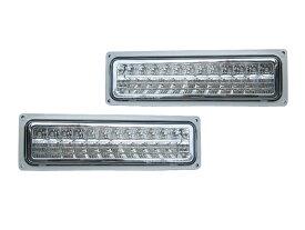 CKトラック '92〜'98 LEDパークシグナルランプ【アメ車パーツ】