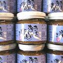 津軽のばさま手造り【きのこなんばん漬 辛口】ピリ辛でご飯もすすむ![※SP]