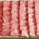 プレミアム 牛肉 ギフト 送料無料 【あおもり倉石牛 上カルビ500g】平成20年度全国肉用牛枝肉共励会「名誉賞」20年度…