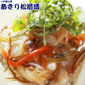 【あさり松前漬 1kg】ヤマヨ直送[※冷凍便]