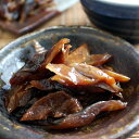 惣菜【津軽料理 身欠きにしん 120g】≪味噌漬けor醤油漬け≫お好きな味をお選びください♪津軽の家庭の味を、老舗仕出…
