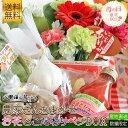 母の日 ギフト 送料無料 お花と旬の野菜やフルーツの詰め合わせ 農家さんおまかせ 【母の日限定 お花とこだわりベジB…