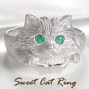 K18WG エメラルド キュートなペルシャ猫 リング猫リング 指輪 18金 ホワイトゴールド ゴールド アニマル ねこ ネコ 動物 キャット おしゃれ 可愛い かわいい 人気 ペット【品質保証書付】 【送料無料】【代引手数料無料】