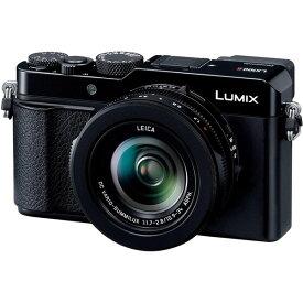 【5/9~16 クーポンで最大4000円OFF!!】パナソニック Panasonic コンパクトデジタルカメラ ルミックス LX100M2 4/3型センサー搭載 4K動画対応 DC-LX100M2