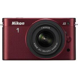 ニコン Nikon J2 標準ズームレンズキット レッド N1J2HLKRD 新品SDカード付き