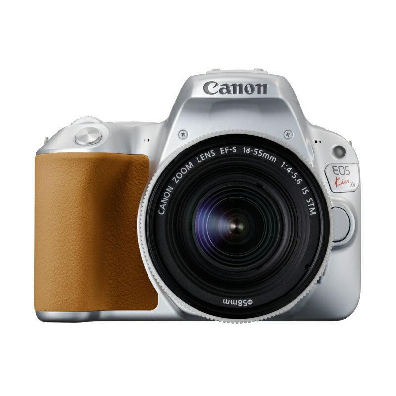Canon キヤノン デジタル一眼レフカメラ EOS Kiss X9 EF-S18-55 IS STM レンズキット シルバー