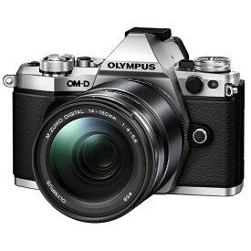 【6月20日0:00-6月26日1:59最大3,500円OFFクーポン発行中!】OLYMPUS オリンパス ミラーレス一眼カメラ OM-D E-M5 Mark II 14-150mm II レンズキット シルバー