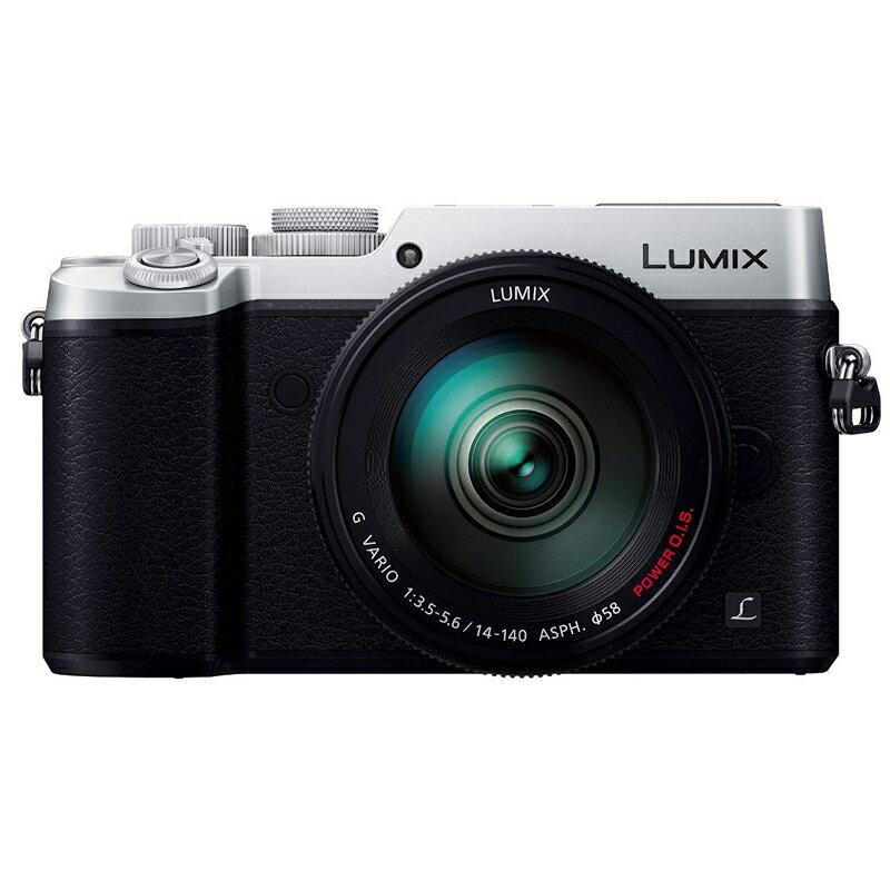 Panasonic パナソニック LUMIX GX8 高倍率レンズキット シルバー(DMC-GX8H-S)ミラーレス一眼カメラ
