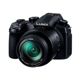 【10月25日24時間限定!Wエントリー&楽天カード決済でポイント最大13倍!】Panasonic パナソニック コンパクトデジタルカメラ LUMIX FZ1000 II (DC-FZ1000M2) ルミックス