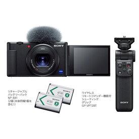 【3月1日0:00-23:59 最大6,000円OFFクーポン発行中!】SONY ソニー デジタルカメラ VLOGCAM ZV-1G シューティンググリップキット