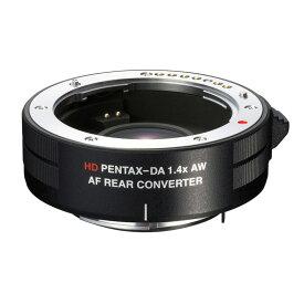 【10月20日24時間限定!Wエントリーでポイント最大14倍!】PENTAX (ペンタックス) HD PENTAX-DA AF REAR CONVERTER 1.4X AW コンバージョンレンズ リアコンバーター