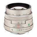 PENTAX (ペンタックス) smc PENTAX-FA 77mm F1.8 Limited シルバー 中望遠単焦点レンズ