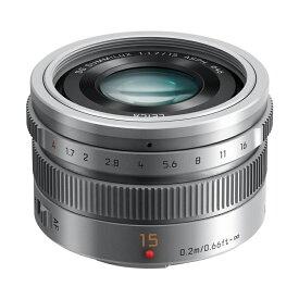 Panasonic パナソニック LEICA DG SUMMILUX 15mm / F1.7 ASPH. シルバー (H-X015-S) ズミルックス 広角単焦点レンズ マイクロフォーサーズ用