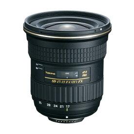 【6月20日0:00-6月26日1:59最大3,500円OFFクーポン発行中!】Tokinaトキナー ズームレンズ AT-X 17-35 F4 PRO FX 17-35mm F4 (IF) ASPHERICAL Nikon(ニコン)用