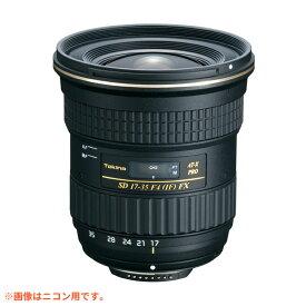 【7月1日限定!ダブルエントリーでポイント最大10倍!】Tokinaトキナー ズームレンズ AT-X 17-35 F4 PRO FX 17-35mm F4 (IF) ASPHERICAL Canon(キヤノン)用