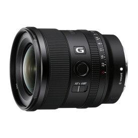 SONY ソニー 大口径超広角単焦点レンズ FE 20mm F1.8 G SEL20F18G ミラーレス一眼カメラ用