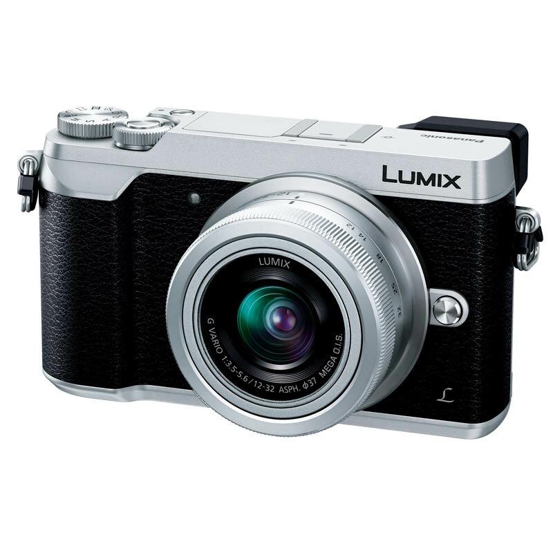 Panasonic パナソニック LUMIX GX7 MarkII 標準ズームレンズキット シルバー (DMC-GX7MK2KS) ミラーレス一眼カメラ