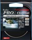 【10月25日24時間限定!Wエントリー&楽天カード決済でポイント最大13倍!】【ネコポス】ケンコー 77mm PRO1D プロND8…