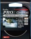 【ネコポス】ケンコー 58mm PRO1D プロND16(W) フィルター
