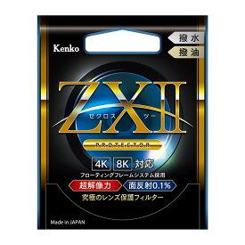 【ネコポス】ケンコー 77mm ZX II プロテクター レンズ保護フィルター