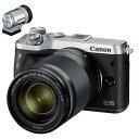 Canon キヤノン ミラーレス一眼カメラ EOS M6 EF-M18-150 IS STMレンズEVFキット シルバー 【限定発売】