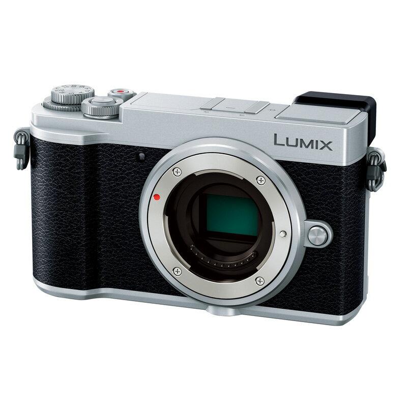 Panasonic パナソニック LUMIX GX7 MarkIII ボディ シルバー (DC-GX7MK3-S) ミラーレス一眼カメラ