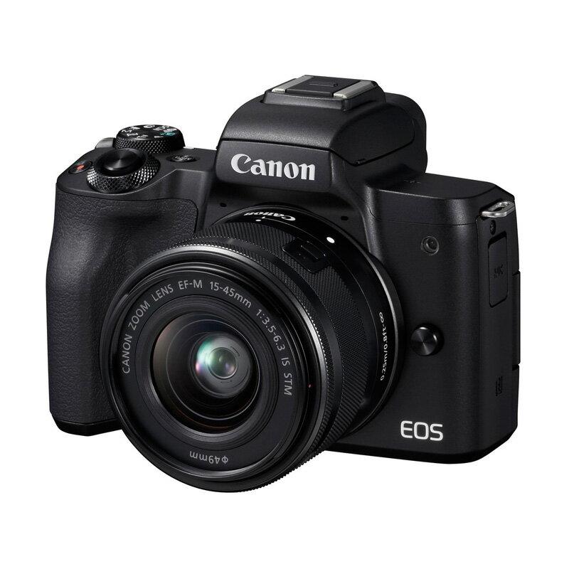 Canon キヤノン ミラーレス一眼カメラ EOS Kiss M EF-M15-45 IS STM レンズキット ブラック 【キャッシュバックキャンペーン5,000円対象】