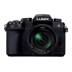 【10月25日24時間限定!Wエントリー&楽天カード決済でポイント最大13倍!】Panasonic パナソニック LUMIX G99 レンズキット ブラック (DC-G99H-K) ミラーレス一眼カメラ