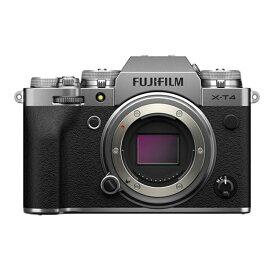 【5月25日24時間限定!Wエントリー&楽天カード決済でポイント最大14倍!】FUJIFILM フジフイルム ミラーレス一眼カメラ X-T4 ボディ シルバー